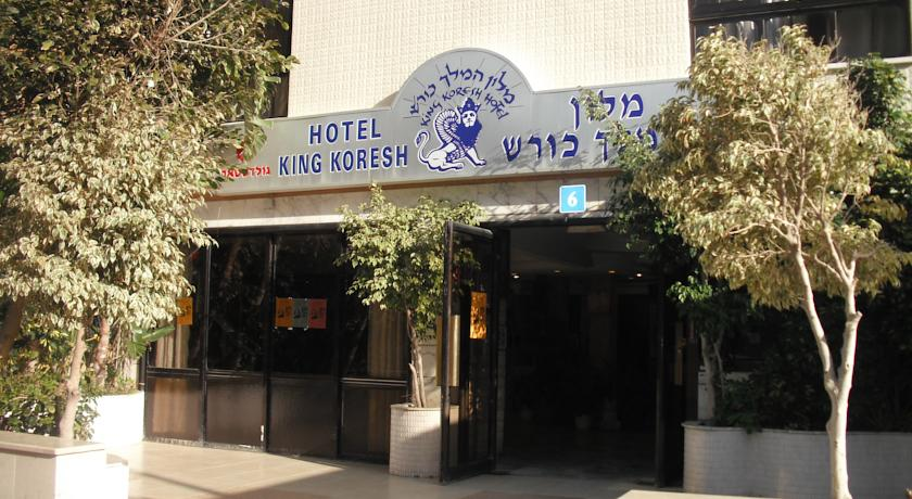 KING KORESH HOTEL