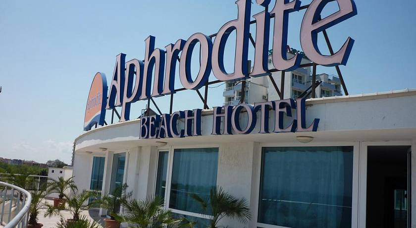 Aphrodite Apartments