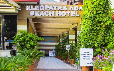 Тур в Турцию: Kleopatra Royal Palm 4*